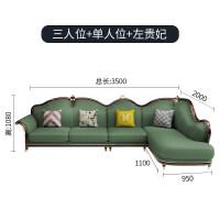 【新品热卖】欧式沙发组合客厅整装美式轻奢实木真皮沙发大小户型转角家具 组合