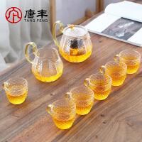 唐丰玻璃茶具整套家用办公功夫泡茶器透明过滤带把茶壶锤纹品茗杯