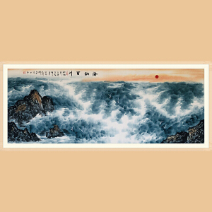 中国书协会员 中国美术家画院副院长 刘伟(海纳百川)ZH553小六尺