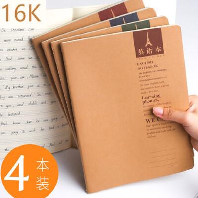 【4本包邮】玛丽英语本作业初中生英文本练习抄写大号英语练习本16K笔记本缝线本
