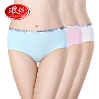 【4条装】浪莎内裤女士含棉内裤三角裤头女人短裤舒适无痕提臀内裤子