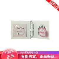 专柜正品 迪奥dior迪奥小姐花漾淡香氛2件套 香氛1ml+身体乳