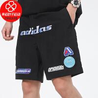 Adidas/阿迪达斯三叶草男裤新款宽松舒适透气印花短裤跑步健身训练运动五分裤HA4745