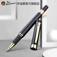 毕加索PS-917罗马情缘纯黑宝珠笔/签字笔 毕加索签字笔
