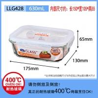 乐扣乐扣保鲜盒耐热玻璃方形LLG428 630ml餐盒饭盒便当盒