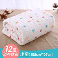婴儿浴巾纱布6层新生儿吸水宝宝大毛巾被洗澡巾儿童夏