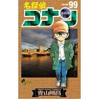 名探�丧偿圣� (99) 日文原版