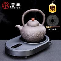 唐丰陶瓷煮茶壶家用提梁烧水壶记忆电热炉电陶炉煮茶炉煮茶器套装