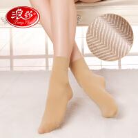 【12双装】浪莎短丝袜女天鹅绒防勾丝加厚袜子女天鹅绒短袜脚底按摩夏超薄隐形丝袜