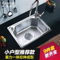 【工厂直营】凯鹰 新品厨房不锈钢水槽/洗菜盆 单槽9件套KY-A406