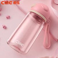 希乐塑料水杯便携随手杯男女学生韩版户外运动杯子可爱夏天茶杯