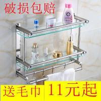 不锈钢毛巾架免打孔卫生间双层玻璃浴巾架浴室置物架2层3层收纳架