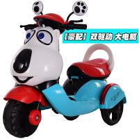 三轮儿童车新款电动摩托车小孩电瓶车1-6岁男女宝宝可坐玩具童车QL-43 【豪配】蓝红 双驱动 大电瓶