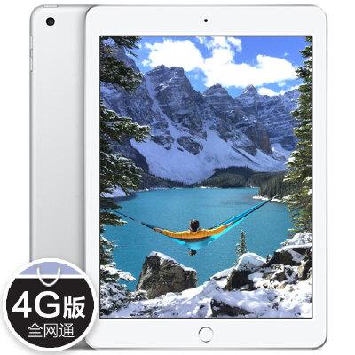 【苹果专卖】2017新款iPad 128G 4G+wifi版 9.7英寸平板电脑 Air2 升级版 WLAN+Cellular版 晒单赠保护套+膜!4G全网通!顺丰包邮!