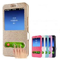 【包邮】MUNU 三星 Galaxy S4 手机套 手机壳 i9500手机壳 S4 I9500 I9508 I9502
