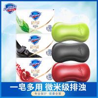 【宝洁】舒肤佳排浊高端香皂 108g*3块