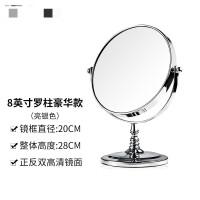 化妆镜台式公主镜桌面镜子结婚台面镜高清大号双面梳妆