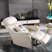 【新品热卖】头等太空舱真皮沙发现代头层牛皮单人电动多功能沙发躺椅懒人沙发 乳胶款 组合