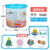 儿童婴儿幼儿透明游泳池家用宝宝洗澡桶泳池新生儿游泳桶加厚保温