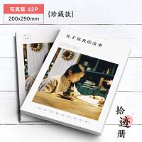 照片书定制 做相册制作纪念个人写真杂志情侣diy手工礼物印相片书 其它 28以上