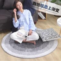 圆形地毯现代简约电脑椅转椅垫子客厅卧室书房北欧轻奢