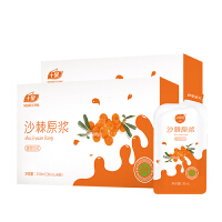 2盒装 千泉沙棘原浆饮料沙棘果汁原浆可搭野生沙棘原浆维生素c