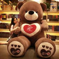 超大抱抱熊熊猫公仔2米女孩泰迪布娃娃睡觉抱可爱大熊毛绒玩具送女友