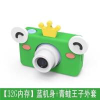 儿童相机相机儿童专属卡通相机xj小单反mini玩具可拍照迷你照相机女孩男孩