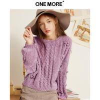 【11.08-11.13 遇见11.11 到手价:156元】ONE MORE 2018冬装新款纯色针织衫女长袖毛衣外套