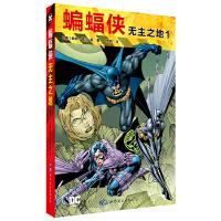 蝙蝠侠 无主之地1