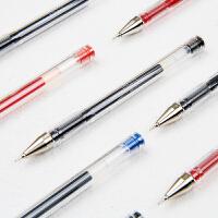 日本 PILOT/百乐BLLH-20C4 中性笔 HI-TEC-C 针管式0.4mm�ㄠ�笔