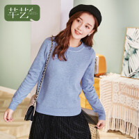 芊艺蓝色圆领针织衫女长袖2019冬季新款甜美毛衣修身打底衫上衣