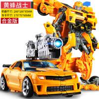 �形金�� �形�盟 �形玩具金��5模型汽��C器人大�S蜂恐��手�k合金版�和��Y物 合金版 �S蜂�鹗�