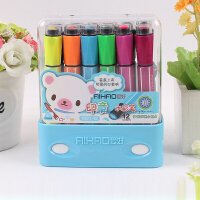 爱好12色带印章水彩笔儿童 粗杆水性笔 彩色笔无毒可水洗/可擦洗
