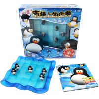 小乖蛋 南极上的企鹅任务迷宫桌面游戏 儿童益智玩具闯关棋 3-7岁