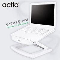 笔记本电脑支架(笔记本角度高度可调,内置散热风扇),小旋风笔记本电脑散热架,actto安尚笔记本托架NBS-09/09W
