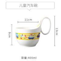 儿童餐盘儿童碗筷套装可爱卡通陶瓷宝宝饭碗家用创意个性小碗餐具wk-119 GB104儿童汽车碗
