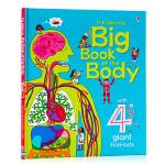 人体认知大图书 Usborne Big Book of the Body 英文原版绘本 精装大开 宝宝家庭教育健康书