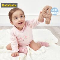 巴拉巴拉婴儿连体衣宝宝衣服新生儿包屁衣爬服0-3个月两件装男女
