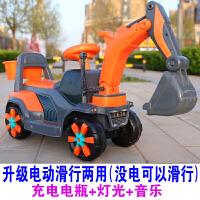 大号电动滑行两用儿童挖掘机可坐可骑大号挖土机钩机男孩玩具车工程车 终身售后