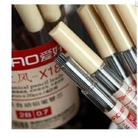 好吉森鹤纯之风 爱好X18长铅芯 自动活动铅笔芯替芯 120mm 2B 0.5/0.7可选择5支100根铅芯+搭送品