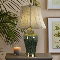 纯美式陶瓷台灯 卧室床头灯客厅书房欧式冰裂纹复古全铜灯 美式宫廷灯罩 大号