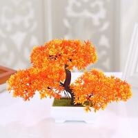 假花盆栽花束小盆景室内装饰绿植花卉仿真树小摆设客厅塑胶花