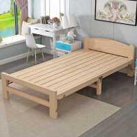 实木床折叠床单人床家用床成人简易经济儿童床双人午休床1.2米床
