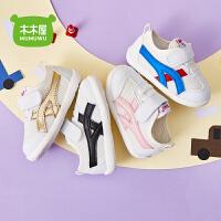 木木屋童鞋2021春季新款婴童鞋(15-19码)男女宝宝鞋软底防掉鞋学步鞋2680