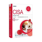 CISA考试复习手册(第27版)