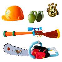 熊出没MG-119 光头强电锯 电动猎枪 光头强帽子组合套装 发声发光电动玩具 儿童益智玩具