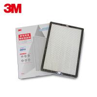 3M空气净化器KJEA3085/3086/3087/3088通用静电和活性炭滤网/滤芯