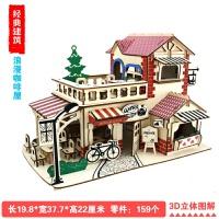 木质拼图立体模型diy木制拼装小屋房子别墅 3D立体拼图拼版 手工玩具女孩