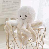 【跨店两件五折】予米艺 创意毛绒章鱼玩偶 卡通娃娃宝宝 睡觉安抚玩具 八爪鱼公仔 儿童礼物 白色60cm